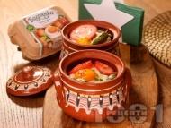 Рецепта Сирене по шопски с яйца Багрянка - традиционна рецепта в гювече